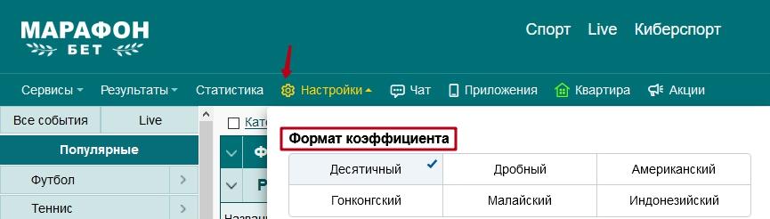 Калькулятор перевода коэффициентов